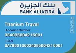 تيتانيوم للسفر والسياحة Titanium Travel Tourism
